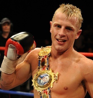 photo of Gary Sykes, super featherweight boxer based in Dewsbury